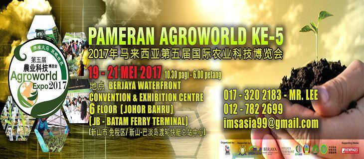 Agroworld Malaysia 2017
