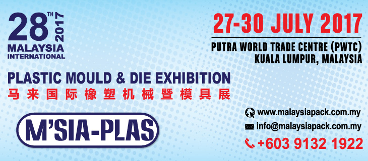 28th Malaysia International Plastic Mould & Die Exhibition 2017
