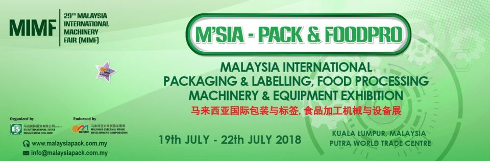 Malaysia International Packing & Labelling, Food Processing & Bakery Equipment Exhibition