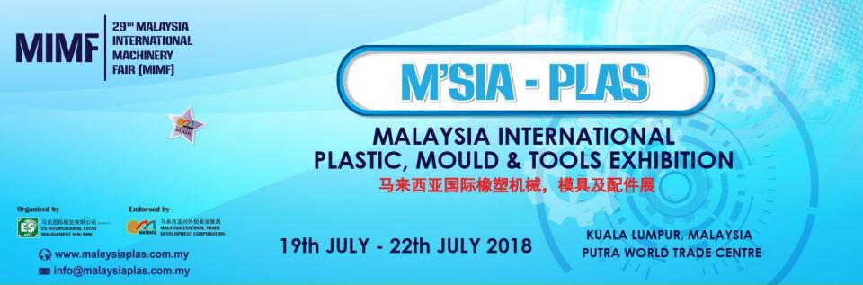 Malaysia International Plastic Mould & Die Exhibition