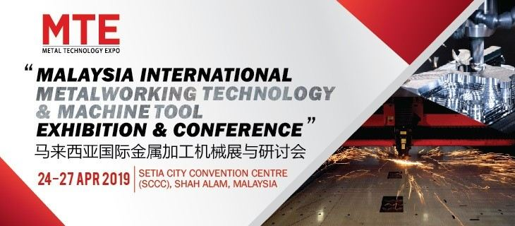 MTE Technology Expo 2019