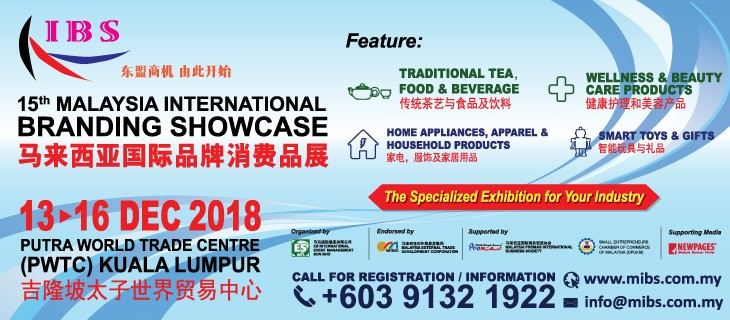 15th Malaysia International Branding Showcase