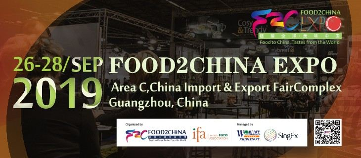 Food2China Expo (F2C)