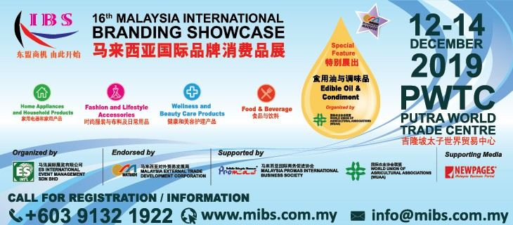 Malaysia International Branding Showcase Exhibition (MIBS 2019)