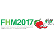 Food and Hotel Malaysia 2017
