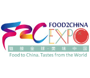 Food2China Expo (F2C)