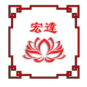 Perniagaan Hong Ta