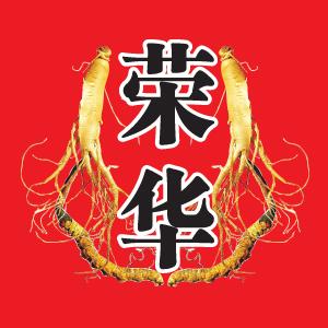 Kedai Ubat Herbal Rong Hua