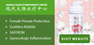 Senada Chinese Medical Specialist is a medical centre that provides Chinese medical treatment. Our centre is located in Pandan Indah, Kuala Lumpur (KL), Malaysia.