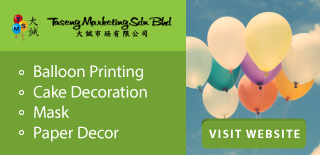 Taseng Marketing Sdn Bhd is a company that provides balloon printing service. Our office is located in Batu Caves, Kuala Lumpur (KL), Malaysia. Taseng Marketing's mission is to provide high quality services to fulfill all customer's satisfaction.